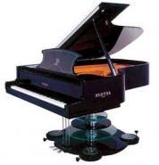 Les Pianos PLEYEL; la marque