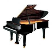 Piano trois quart queue de concert YAMAHA C7x