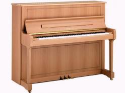 Piano droit YAMAHA P121 1.21m