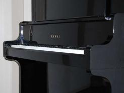 Piano droit KAWAI US55 Noir
