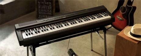 Piano portable YAMAHA P-121 73 notes