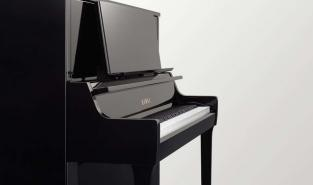 Piano droit KAWAI K400