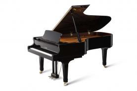 Piano à queue KAWAI GX-7