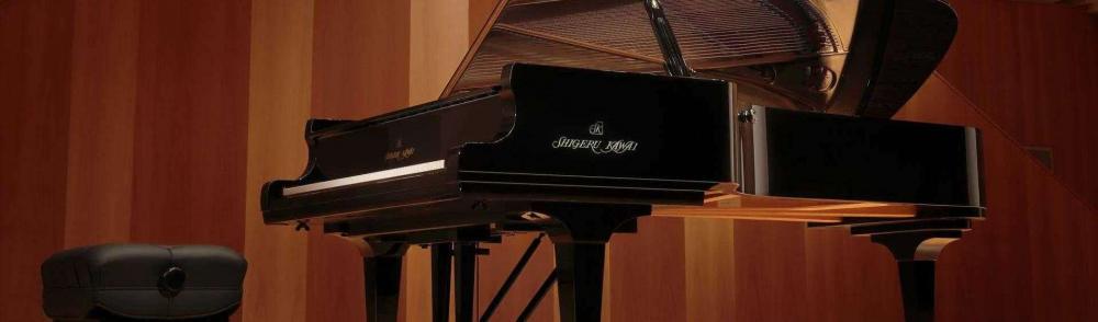 Piano de concert SHIGERU SK-EX KAWAI